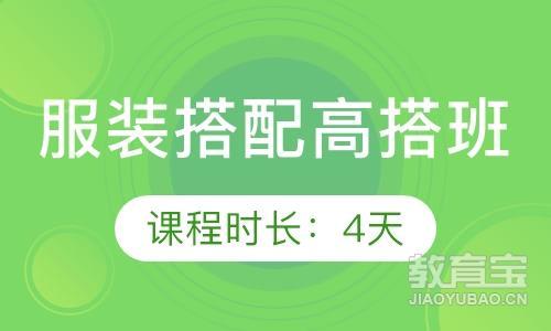 杭州服装设计机构