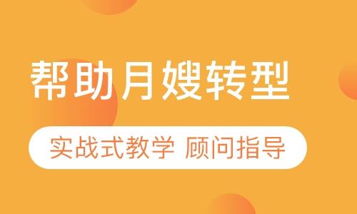沈阳专业催乳师培训学校