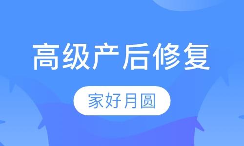 北京专业催乳师就业培训