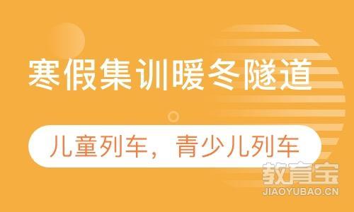 天津少儿语言表演培训