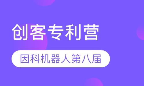 北京小学生机器人培训