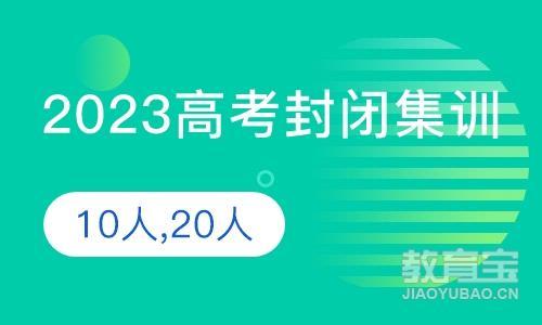 郑州补习班高考