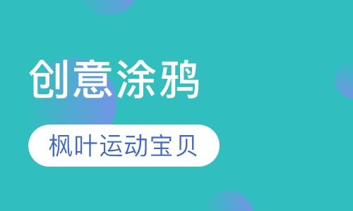 武汉亲子早教中心