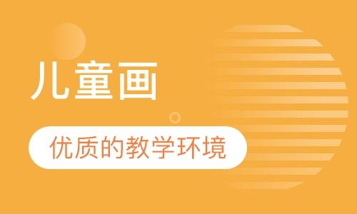 天津美术培训班成人