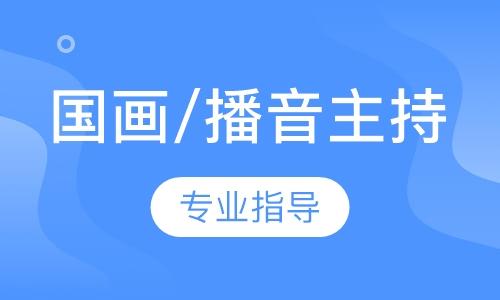 天津儿童美术学校