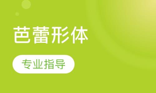 天津小孩舞蹈培训班