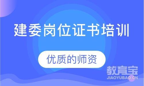 重庆一级建造师课程培训