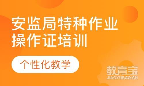 重庆建造师培训班