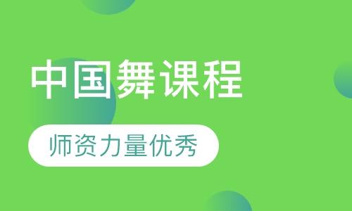 南京钢管舞舞培训