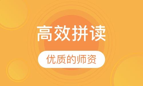天津早教特色课程