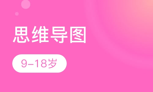 郑州企业团队拓展培训