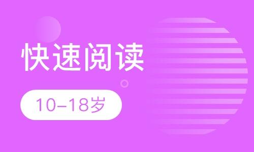 郑州户外素质拓展培训