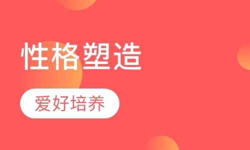 郑州暑期篮球培训机构