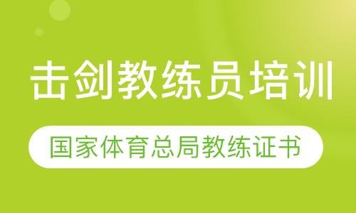 郑州全能健身教练培训