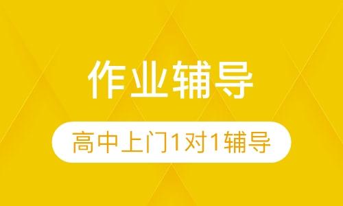 广州高中抒情去好关于柳永高中作文的辅导写图片