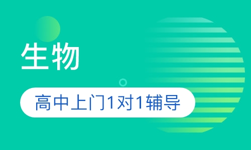 上海高中v高中去好哪些高中有广州的图片