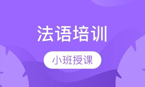 中教听力/口语
