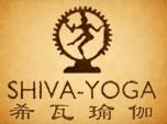 希瓦瑜伽会所
