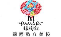 杨梅红国际私立美校万象城校区