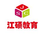 南京成考高起本机构TOP排行 南京成考高起本机构哪家好