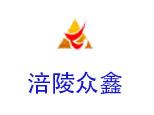 重庆自学考试机构TOP排行 重庆自学考试机构哪家好