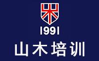 深圳日语等级培训机构TOP排行 深圳日语等级考试机构哪家好
