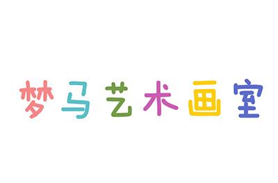 杭州青少年美术机构TOP排行 杭州青少年美术培训哪家好