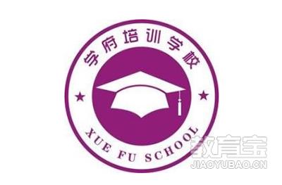 南京考研培训机构TOP排行 南京考研培训机构哪家好
