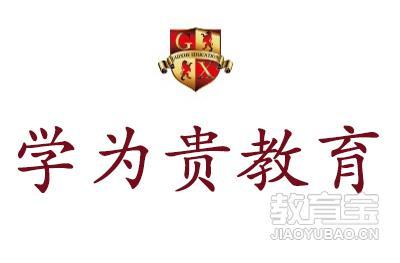 重庆成人英语培训机构TOP排行 重庆成人英语培训机构哪家好