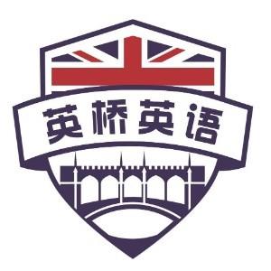北京剑桥少儿英语_【天津英桥国际青少儿英语】英桥国际青少英语主页_地址电话 ...