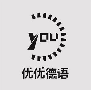 北京德语培训哪家好 5大北京德语培训机构推荐