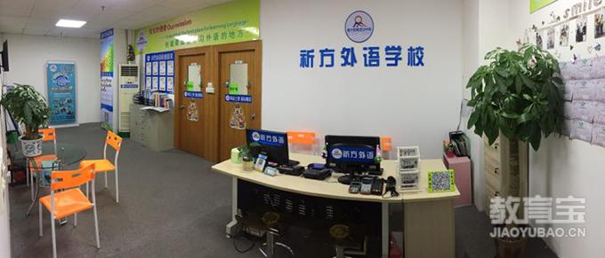 广州成人英语培训哪家好 5大广州成人英语培训机构推荐