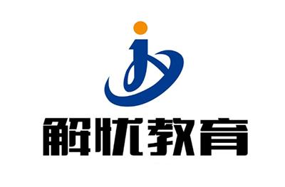 上海成人高考哪家好 5大上海成人高考机构推荐