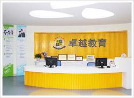 上海中考辅导哪家好 5大上海中考辅导机构推荐