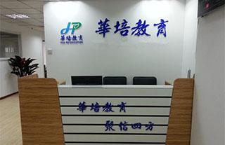 天津公共英语培训哪家好 4大天津公共英语培训机构推荐