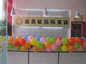潍坊成人英语培训哪家好 3大潍坊成人英语培训机构推荐