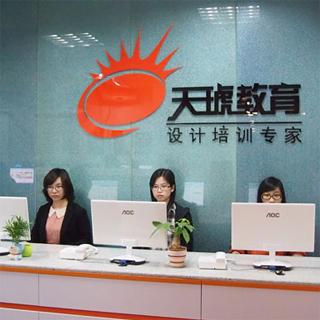 武汉UI设计培训哪家好 5大武汉UI设计培训机构推荐