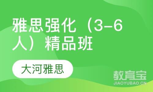 郑州成人英语课程排名 郑州成人英语课程怎么选