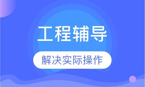 天津造价员课程排名 天津造价员课程怎么选