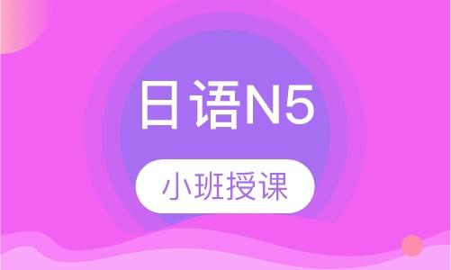 南京日语等级考试课程排名 南京日语等级考试课程怎么选