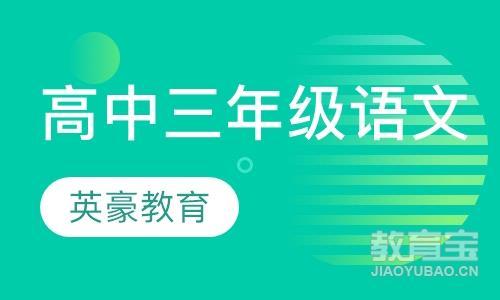 重庆高考辅导课程排名 重庆高考辅导课程怎么选