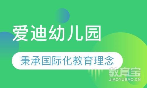 北京国际小学课程排名 北京国际小学课程怎么选