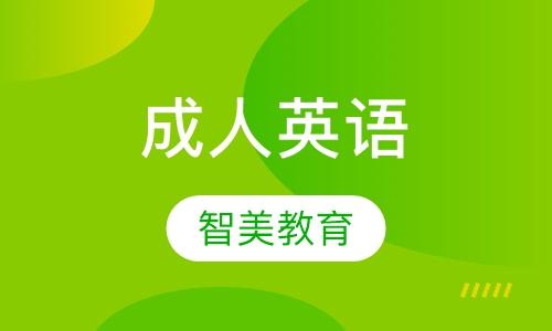 青岛词汇语法课程排名 青岛词汇语法课程怎么选