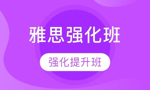 郑州寒暑假英语课程排名 郑州寒暑假英语课程怎么选