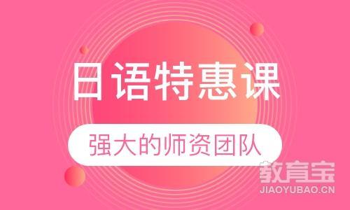 郑州日语等级考试课程排名 郑州日语等级考试课程怎么选