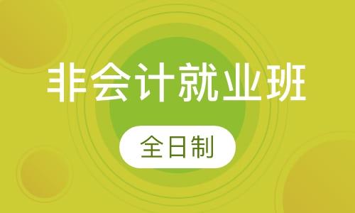 青岛日语等级考试课程排名 青岛日语等级考试课程怎么选