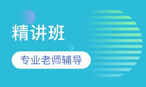 北京环境影响评价师课程排名 北京环境影响评价师课怎么选