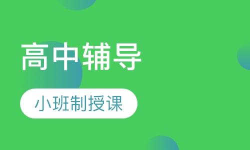 青岛高考复读课程排名 青岛高考复读课程怎么选