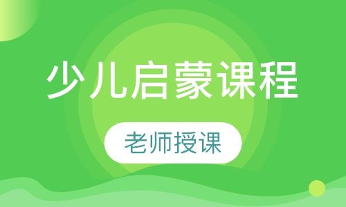 广州少儿编程课程排名 广州少儿编程课程怎么选
