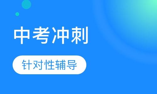 郑州高考辅导课程排名 郑州高考辅导课程怎么选